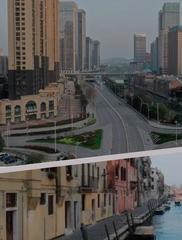 Primer foro global 'Ciudades y coronavirus: una ecuación compleja'