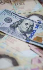 Conversatorio Modelos monetarios en América Latina: convertibilidad, dolarización y petro